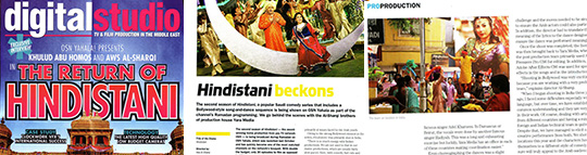 HINDISTANI – featured in Digital Studio ME